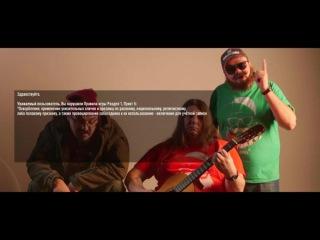 БАН НИ ЗА ЧТО!!! - Красные статисты - музыкальный клип от Студия ГРЕК и Wartactic [World of Tanks]