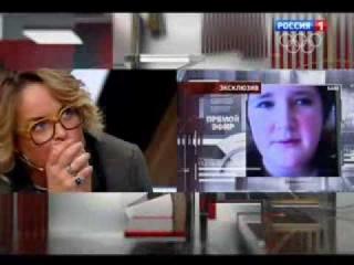 Дочь убитого миллиардера держат в заложницах