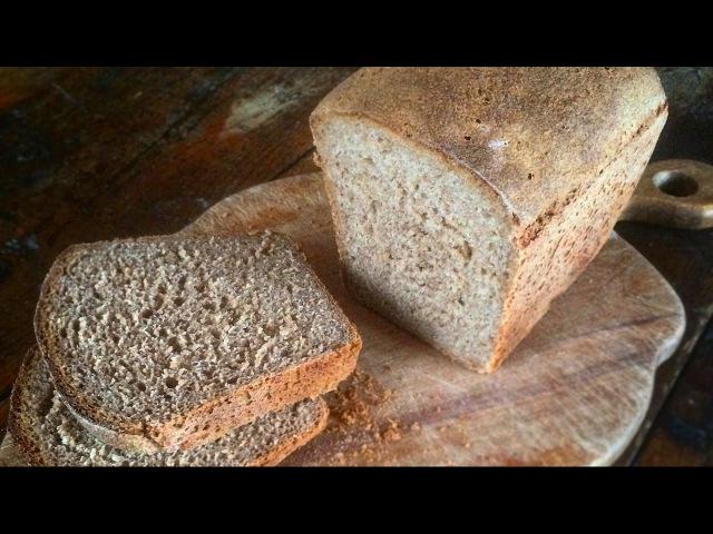 Как приготовить цельнозерновой хлеб на ржаной закваске VLOG 004