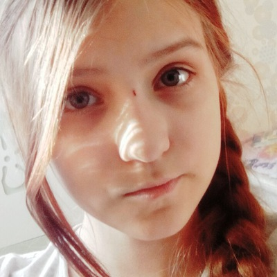 Александра Шемякина