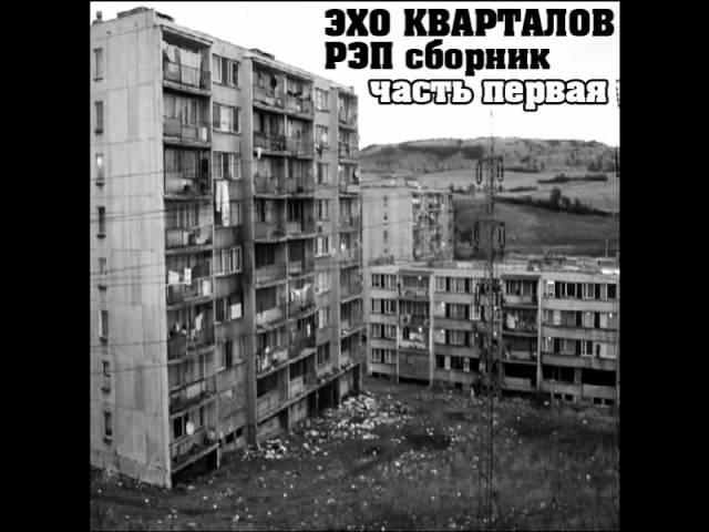 05 Metrostroy Clan Убейся В Хлам