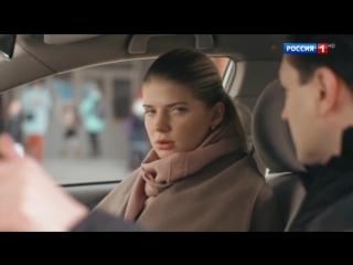 Счастье по договору (2017) 1-2-3-4 серия. 720HD []