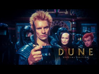 Making Of Documentary - Impressions Of Dune