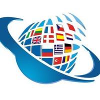 Логотип Априори ЛИНГВА. Английский язык в Омске.