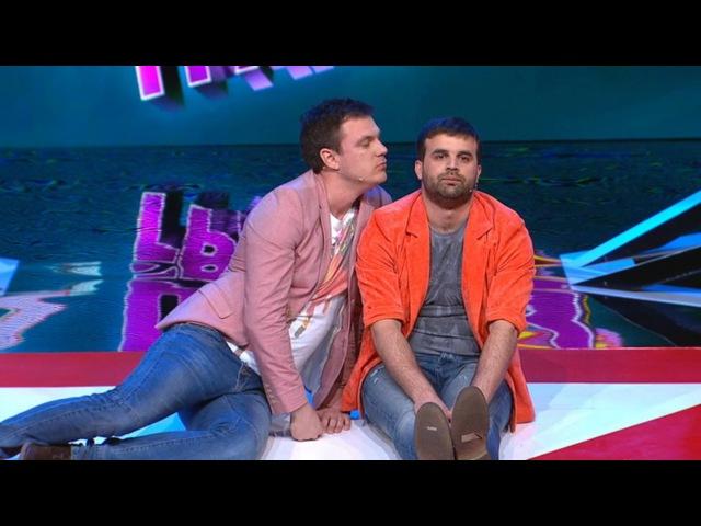 Comedy Баттл Без границ 18 выпуск 1 тур