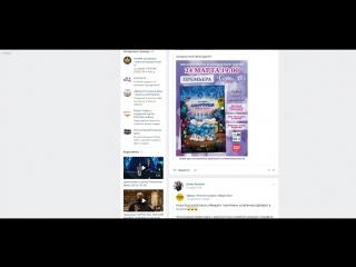 """Розыгрыш БИЛЕТОВ НА ПРЕМЬЕРУ """"СМУРФИКИ: ЗАТЕРЯННАЯ ДЕРЕВНЯ"""""""
