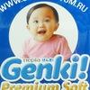 Genki подгузники-трусики