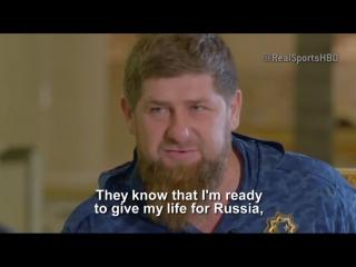 Кадыров раком поставим [веселые каазцы]
