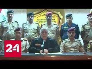 Международная коалиция во главе с США начала наземную операцию по освобождению Мосула