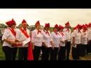 Районный турслет ветеранов 29.08.2017 г - представление команды СПР Дружба