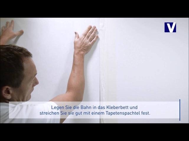 Как клеить магнитные стеклообои Vitrulan Видео инструкция