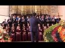 Мужской хор За все Тебя Господь благодарю