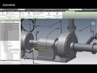 Проектирование трубопроводов в Autodesk Inventor