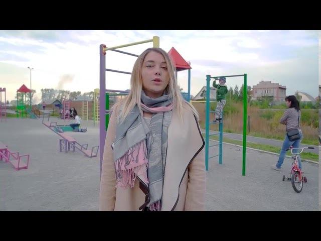 Фильм о том как заманивают детей педофилы полная версия