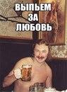 Юрий Гагрин - Ижевск,  Россия