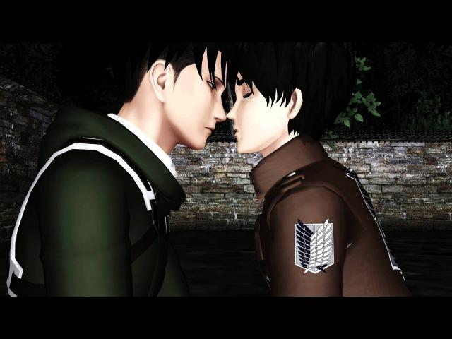 【進撃の巨人MMD】- ErenxLevi - First Kiss (SAO)