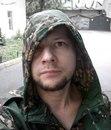 Фотоальбом человека Артёма Смирнова