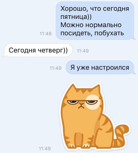 Игорь богданов ведущий фото до и после нашем