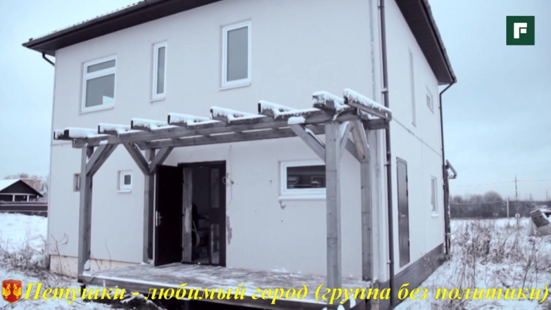 Дома из железобетонных панелей. Ошибки и советы при строительстве дома