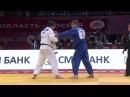 GS Ekaterinburg 2017 1 kg fight for the bronze Murat Khabachirov RUS Etiene Briand CAN dzigoro kano