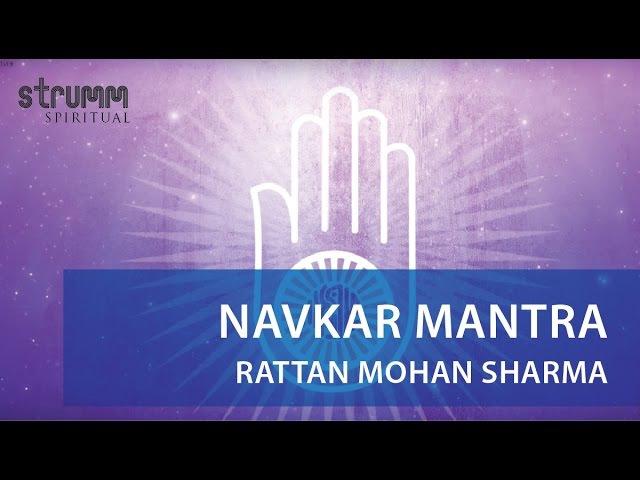 Navkar Mantra I One Hour Chant I Rattan Mohan Sharma