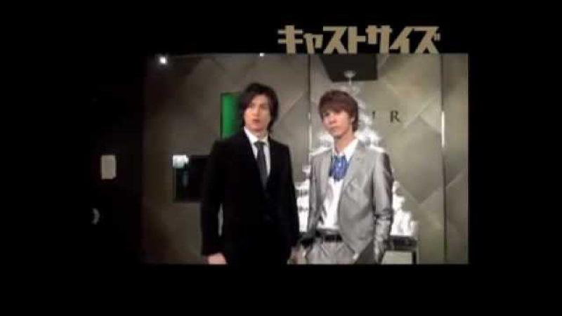 Hamao Kyousuke 浜尾京介/Daisuke Watanabe 渡辺 大輔-Host Club Photoshoot