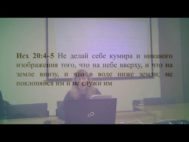 Т Хижая Восприятие библейского запрета в культуре русских субботников XVIII XIX вв