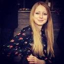 Личный фотоальбом Катерины Белозёровой
