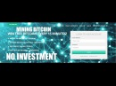 EARN FREE BITCOIN BY ROLL MINING SITE MY FREE BTC NO INVESTMENT INSTAN PAYOUT MiningGurus