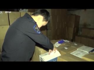 Полицейскими Тувы из незаконного оборота изъято более полутора тонн спиртосодержащей жидкости и алкогольной продукции