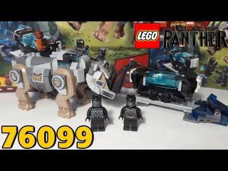 Обзор LEGO Super Heroes 76099 - Rhino Face off by the Mine (Поединок с Носорогом)
