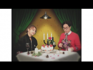 Kim young chul & jea (brown eyed girls) an ordinary christmas