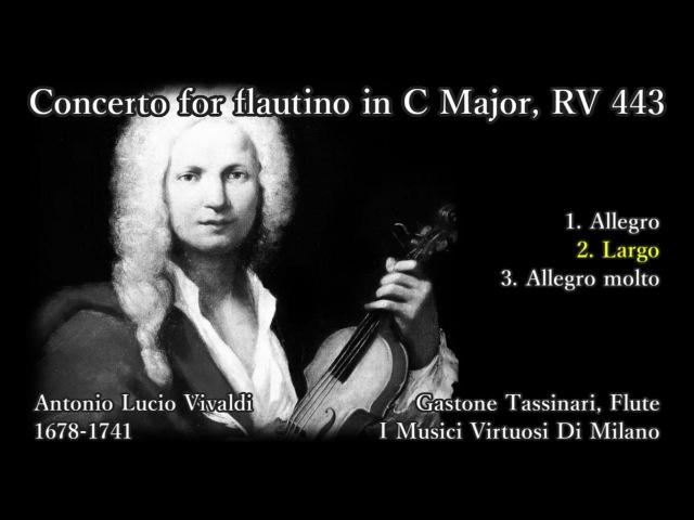 Vivaldi Flute Concerto (RV443), Tassinari I Musici (1950s) ヴィヴァルディ フルート協奏曲ハ長調 タッシナーリ
