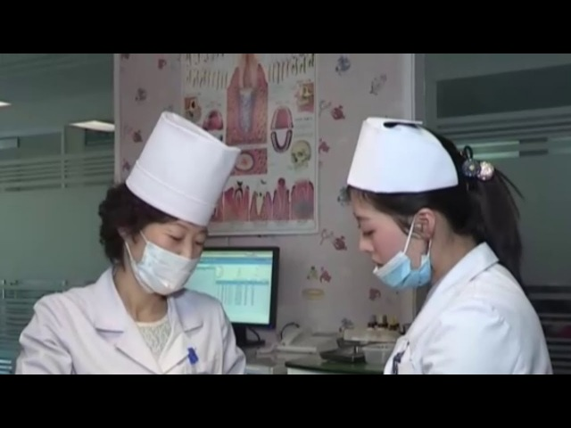 Ryugyong Dental Hospital