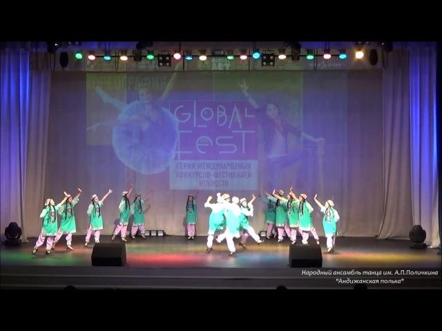 Узбекский танец Андижанская полька. Г. Санкт-Петербург, 05.01.2017г.