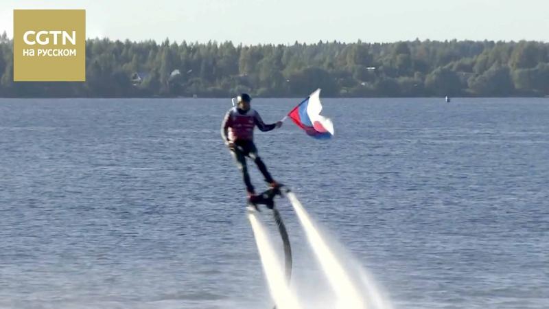 В Тверской области установили рекорд России по флайборду: 37 спортсменов одновременно взлетели на струях воды