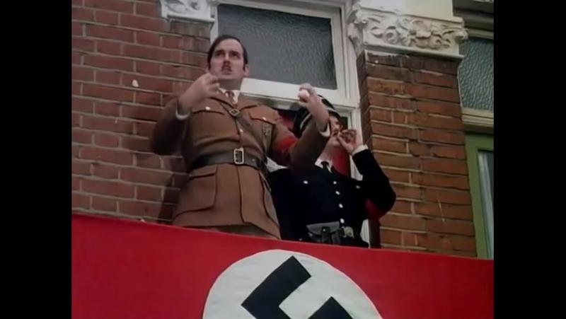 Летающий цирк Монти Пайтона Гитлер
