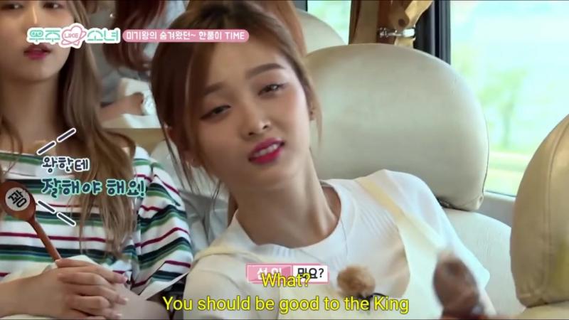 우주소녀 - As an aquarius its Xuan Yis right to rebel @ low quality wjsn