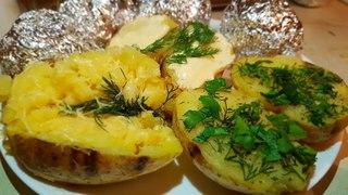 Печёный картофель в духовке. Крошка - Картошка, цыганка готовит.