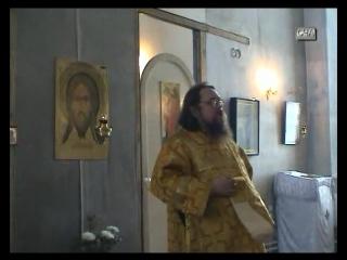 Божественная Литургия с пояснениями диакона Андрея Кураева, ч.2
