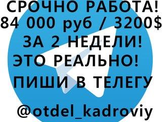 Работа в нижнем новгороде для подростков 14 лет на неделю Кожухотрубный теплообменник Alfa Laval VLR7x16/76-6,0 Саранск