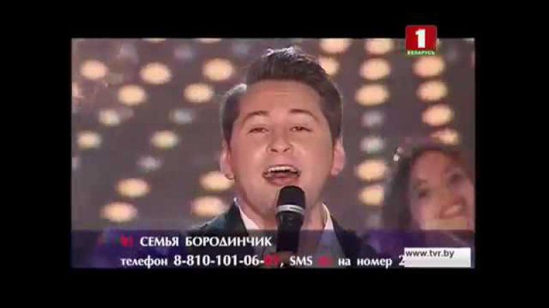 Никита Фоминых - Без тебя. Счастливый вечер. Беларусь 1. эфир от 30.12.2017