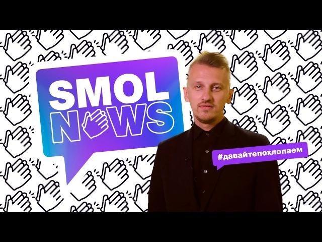 SMOLNEWS 1 Мэра Туапсе отпустили Сбербанк списывает средства с карт Александр Смол