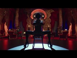 Валериан и город тысячи планет. Танец Рианны (Rihanna dens).