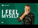 Что не так с I FEEL MYSELF?! [ 6]