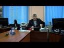 Видеобеседа 2 Константина Никишина