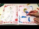 Живая раскраска DEVAR kids Hasbro My Little Pony Девочки из Эквестрии
