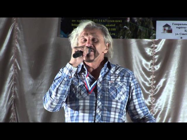 песнябелая река в исполнении легендарного рок певца Анатолия Алешина
