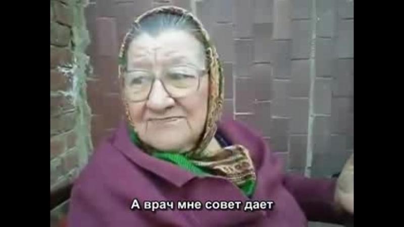 Vidmo org 18 strogo russkijj folklor Babka pojot