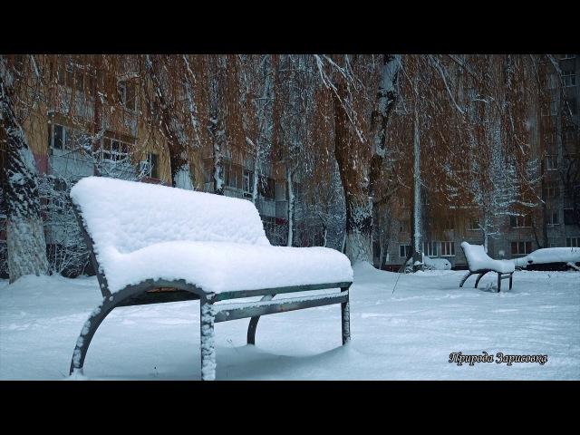🌠 КРАСИВО - ЗИМА ~ ИДЕТ СНЕГ Снежинки кружатся МЕТЕЛЬ и СНЕГОПАД 🌠
